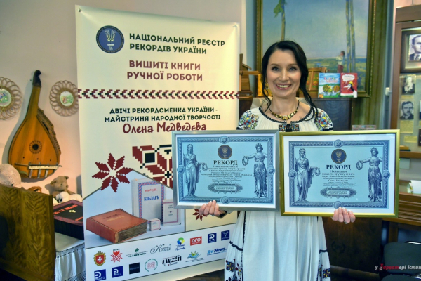 У Рівному зареєстрували Національний рекорд України (ФОТО)