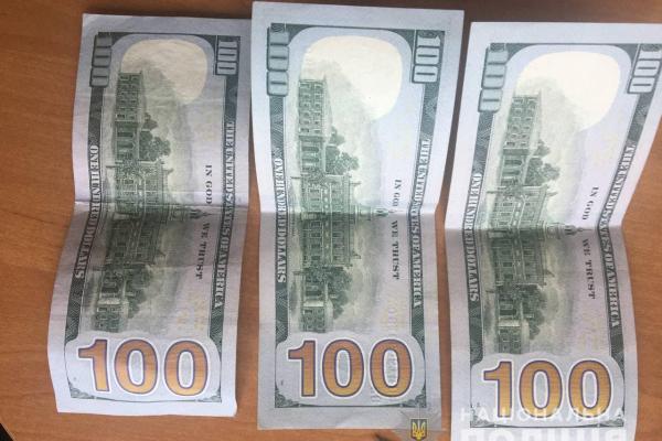 У Вараші порушник намагався відкупитися від поліції за 300 доларів