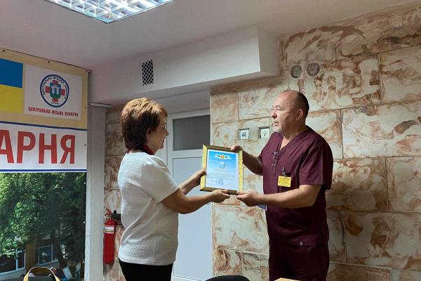 На Рівненщині вручили премію лікареві-нейрохірургу