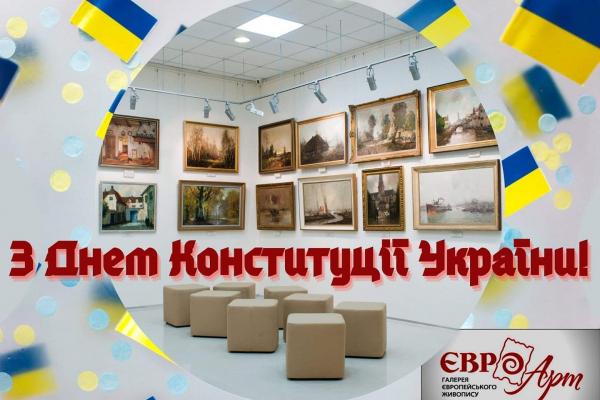 У рівненській галереї експонуються унікальні картини (ВІДЕО)