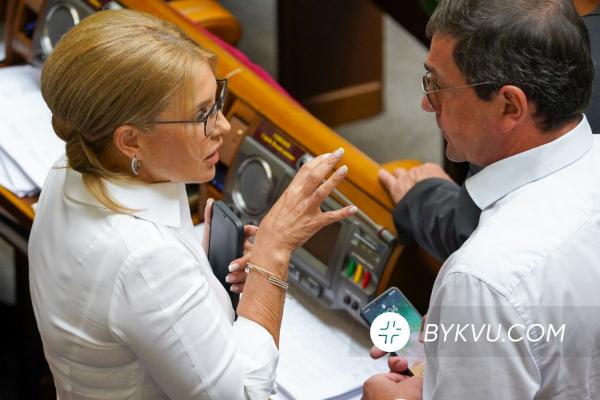 Нардепи схвалили закон про посилення відповідальності за домашнє насильство