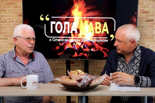 Давид Шварц розповів про життєвий шлях, розвиток Мирогощі та мирогощанські ковбаси (ВІДЕО)