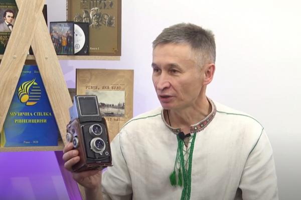 Музей фотографії та історії Рівного створив Олександр Харват (ВІДЕО)