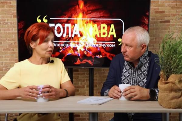 Україна живе в тому, хто Українець, - Інна Яцина (ВІДЕО)