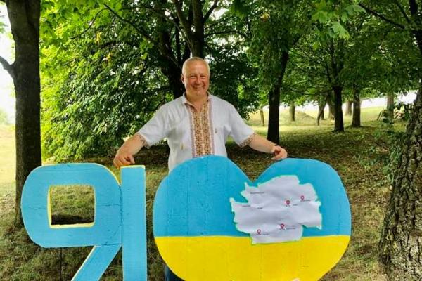 У Новоукраінці Ярославицькоі громади, що на Млинівщині, відзначили День села