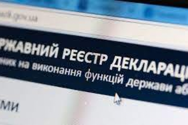Депутатка з Дубенщини за умисне неподання декларації понесе кримінальну відповідальність