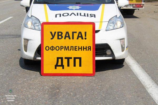 На Рівненщині поліцейські виявили майже 4 тисячі правопорушень