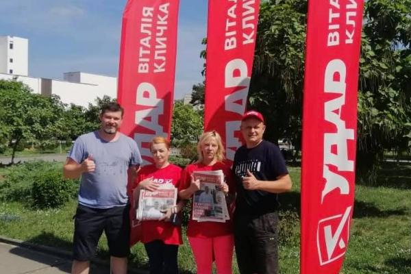 На Рівненщині волонтери комунікують з громадянами
