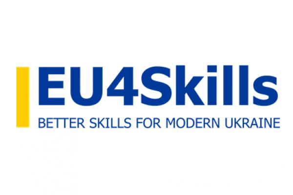 Два заклади професійно-технічної освіти Рівненщини стануть учасниками програми EU4Skills