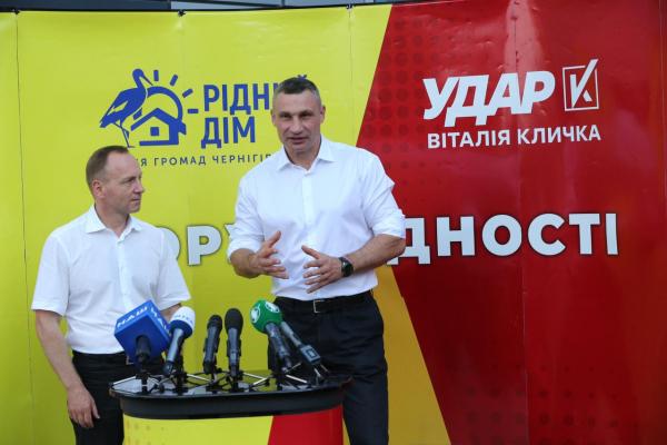 «УДАР» розпочав створення платформи для об'єднання політичних сил з метою участі у майбутніх парламентських виборах