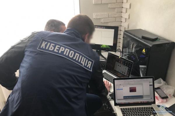 Кіберполіція Рівненщини попереджає про шахрайство під виглядом винагороди за участь у соцопитуваннях