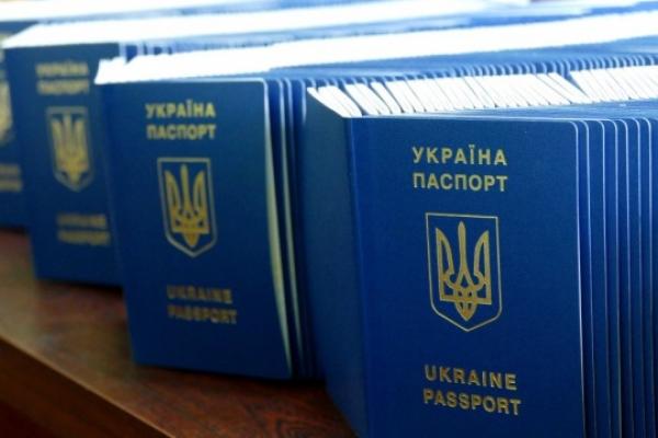 Міграційна Служба Рівненської області запрошує до електронної черги для виготовлення паспортів