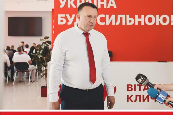 Україна не має права міняти європейську перспективу на китайські кредити - «УДАР Віталія Кличка»
