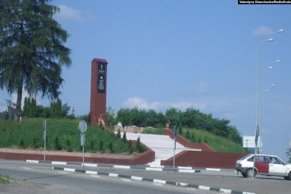Пам'ятник чекістам і радпартактиву на Луцькому перехресті біля Дубна пропонують демонтувати