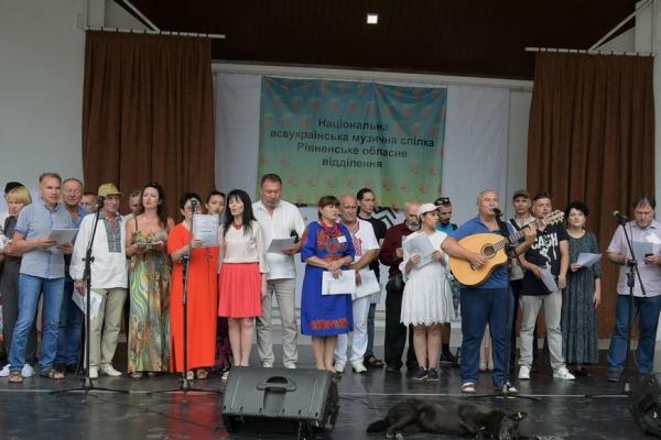 У Рівному відбувся перший унікальний фестиваль авторської пісні «СЛОВОСПІВ» (ФОТО)