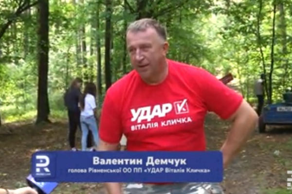 До Дня Незалежності України на Рівненщині відкрили «Ударний» веломаршрут (ВІДЕО)