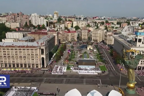Урочисті заходи з нагоди Дня Незалежності України (НАЖИВО)