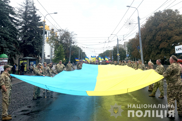 Поліцейські Рівненщини привітали українців із 30-ю річницею Незалежності