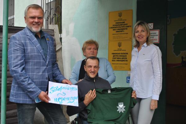 «Рівненські спортсмени з інвалідністю їдуть на Всеукраїнську спартакіаду», - Олександр Ковальчук