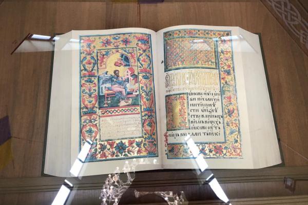 На Рівненщині відзначили 460-ліття Пересопницького Євангелія
