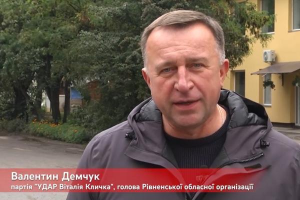 УДАРівець Валентин Демчук прокоментував стан доріг у Рівному (ВІДЕО)
