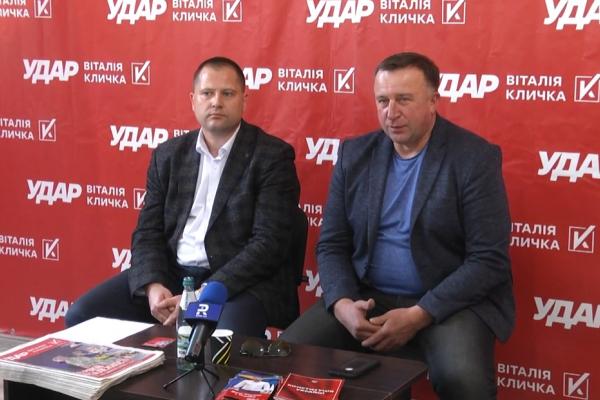 У місті Дубно говорили про результати роботи місцевого осередку партії «УДАР Віталія Кличка»
