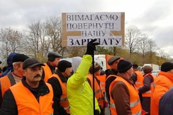 На Рівненщині працівники вимагають у підприємства свою заробітну плату
