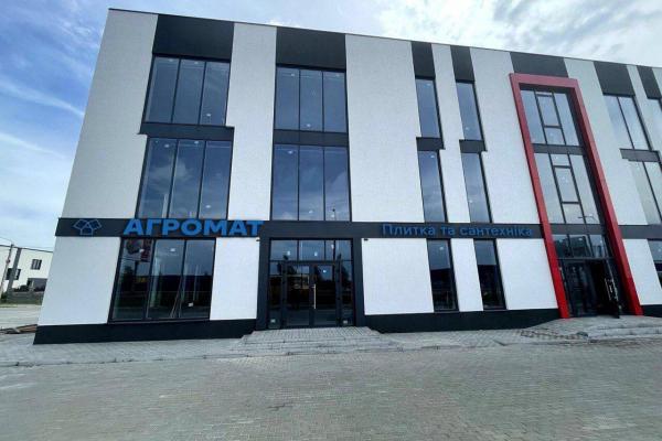 АГРОМАТ відкриває перший магазин у Рівному