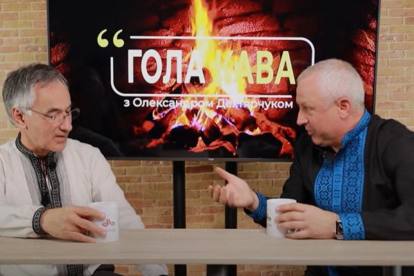Іван Вєтров розповів про майбутнє української «Просвіти» (ВІДЕО)