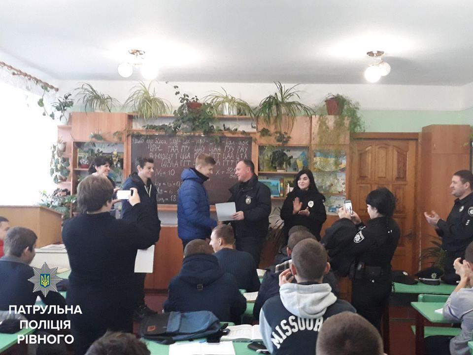 Підліткам віддячили за мужній вчинок (Фото)