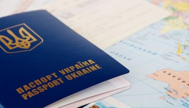 В ЦНАПІ призупинили реєстрацію на отримання закордонного паспорта (Відео)