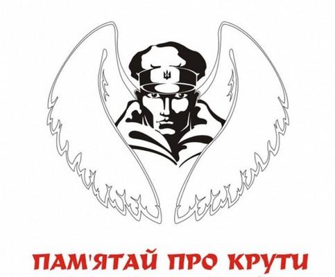 Рівненські пластуни вшановують пам'ять героїв Крут (Фото)