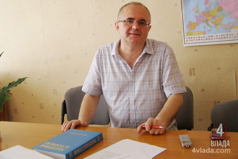 Порошенко нагородив відомого рівненського історика