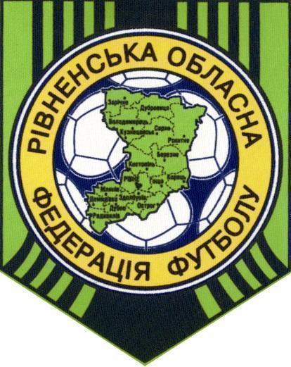 ГО «Рівненська обласна федерація футболу» ліквідували