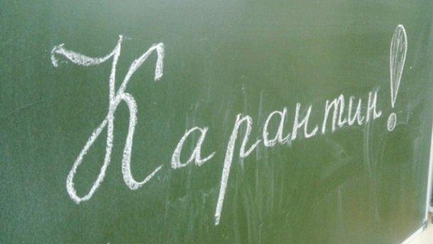На карантин закрили школи ще в двох районах області