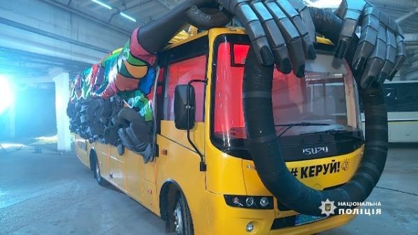 Дорогами України подорожуватиме «автобус-привид»