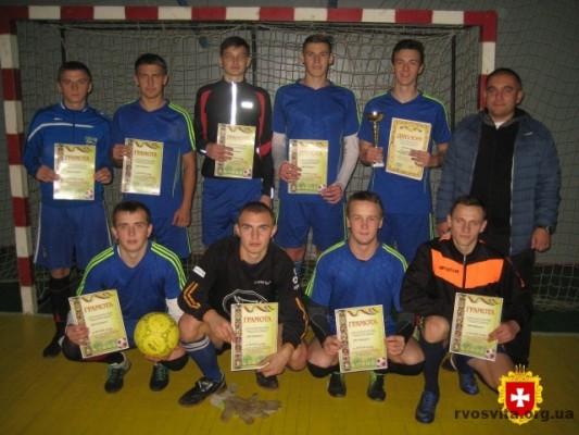 Обласний фінал Спартакіади ЗВО (коледжі) з футзалу