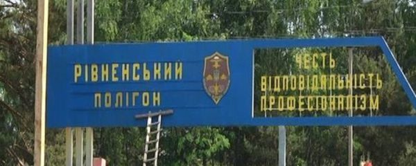 На Рівненському полігоні травмувався військовослужбовець