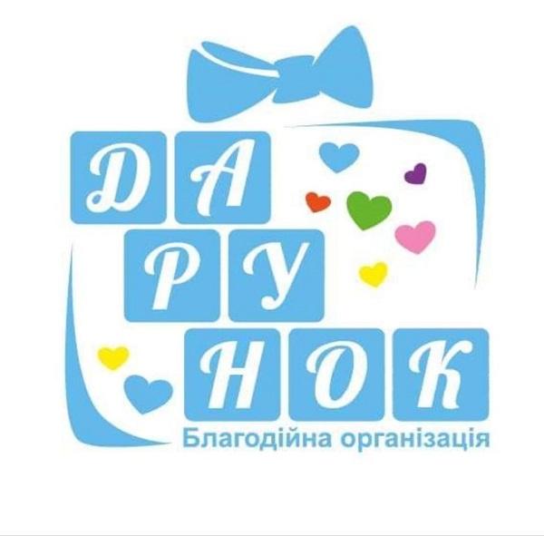 БК «Рівне» та Благодійна організація «Дарунок» допомагатимуть дітям