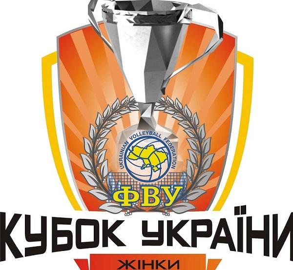 Пройшов 2-гий етап кубку України з волейболу