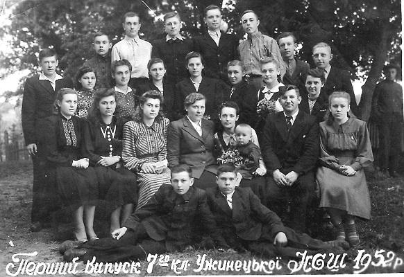 Заручниця комсомолу. Історія млинівчанки Ольги Струк