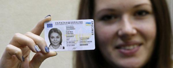 14-річні школярі повинні своєчасно отримати ID-картку для проходження ЗНО
