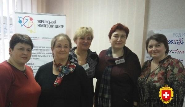 Педагоги з Вараша побували на Міжнародному семінарі