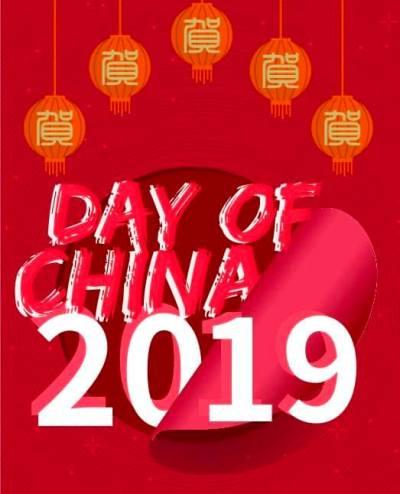 Китайський Новий рік у Рівному