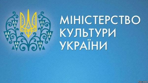 Молодим митцям Рівненщини ще є шанс позмагатися за президентські стипендії