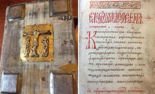 Повернути на Рівненщину найдавніше Нобельське Євангеліє
