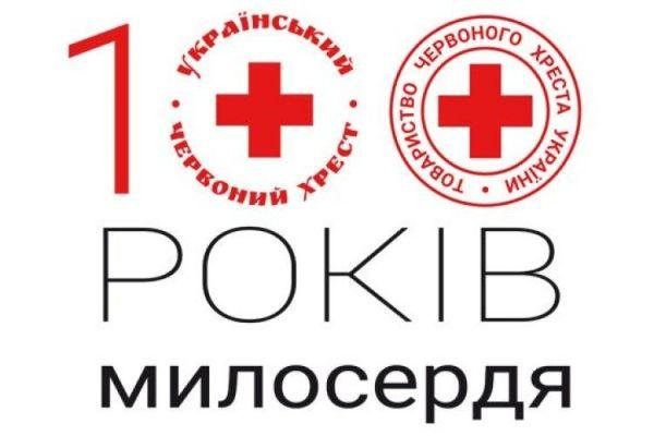 На Рівненщині триває Всеукраїнський місяць Червоного Хреста