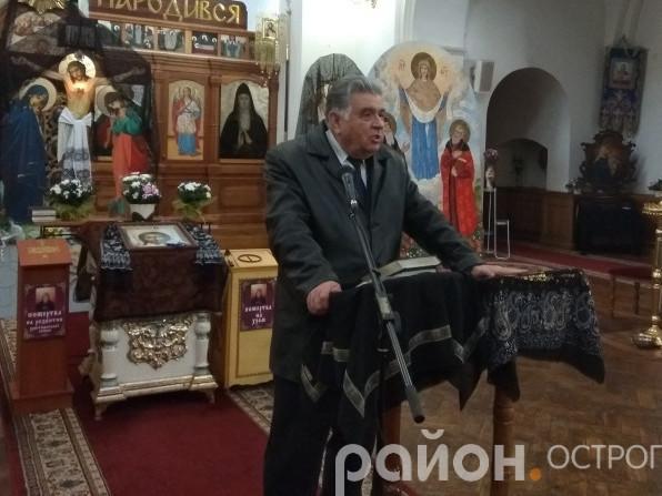 Житель Острога вивчив напам'ять 1000 сторінок Біблії