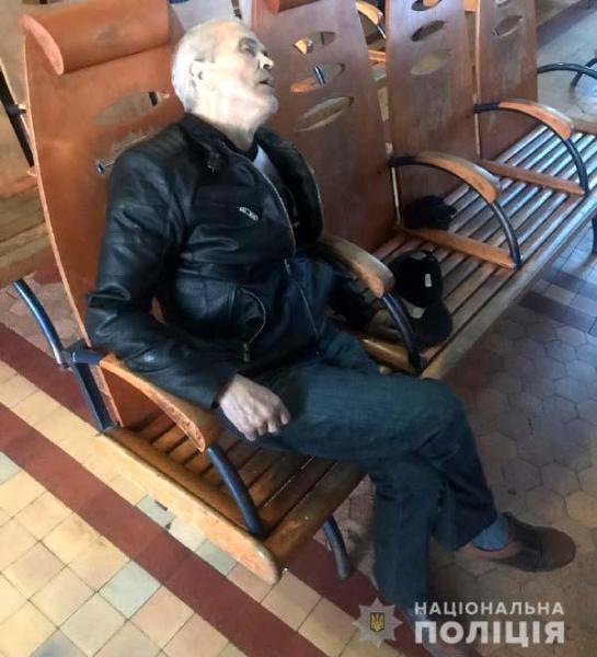 Особу чоловіка, який помер у Рівному на залізничному вокзалі, встановили