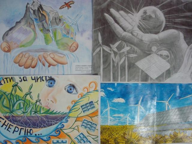 На Рівненщині оголосили конкурси «Енергоефективність очима дітей»